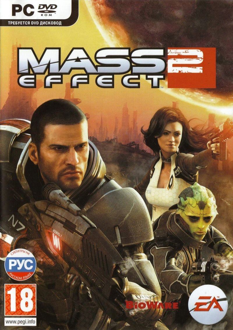 Mass Effect 2 ALoT [Rip] (2010) PC | Лицензия